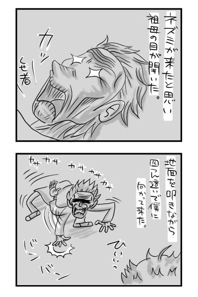 ミステリアスガール5
